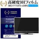 三菱電機 REAL LCD-A40BHR7 [40インチ] ...