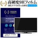 三菱電機 REAL LCD-A40BHR9 [40インチ] ...