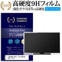 最大ポイント10倍 三菱電機 REAL LCD-40ML8H...