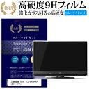 三菱電機 REAL LCD-V40BHR9 [40インチ] ...