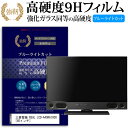 三菱電機 REAL LCD-A40RA1000 [40インチ...