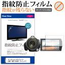デジタルビデオカメラ SONY HDR-CX680[3インチ...