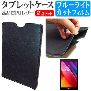 ASUSZenPad7.0Z370C-BK16[7�����]�ǻȤ���ڥ֥롼�饤�ȥ��åȡ������ɻߵ�ǽ�դ��վ��ݸ�ե����ȥ��֥�åȥ������Υ��åȡ�