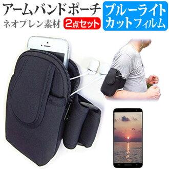 5.5 英寸華為 honor6 加上 sim 卡免費智慧手機臂章和藍色的光切液晶膜智慧手機案例袋持有液晶保護膜慢跑運動