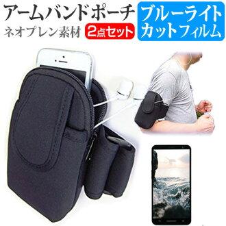 [郵件是免運費] 華碩 ZenFone 3 ZE520KL 5.2 英寸智慧型電話臂章和藍色的光切液晶膜智慧手機案例袋持有液晶保護膜慢跑運動