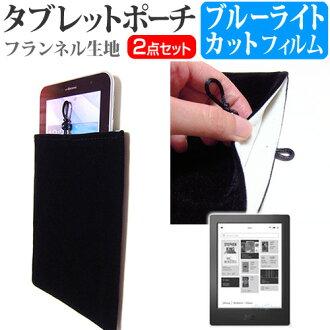 [6.8 英寸、 藍色光切指紋預防液晶保護膜和平板電腦案例袋盒蓋保護膜的光環 kobo H2O