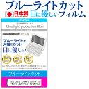 カシオ casio EX-word エクスワード XD-Gシリーズ、XD-Kシリーズ、XD-Yシリー ...