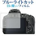 Nikon D5600 / D5500 / D5300専用 ...