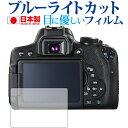 Canon EOS Kiss X9i / X8i / X7i...