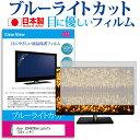 Acer B346CKbmijphzfx [34едеєе┴] ╡б╝яд╟╗╚диды е╓еыб╝ещеде╚еле├е╚ ╚┐╝═╦╔╗▀ ▒╒╛╜╩▌╕юе╒егеыер ╗╪╠ц╦╔╗▀ ╡д╦веье╣▓├╣й ▒╒╛╜е╒егеыер есб╝еы╩╪┴ў╬┴╠╡╬┴