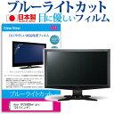 Acer XF250QDbmiiprx [24.5едеєе┴] ╡б╝яд╟╗╚диды е╓еыб╝ещеде╚еле├е╚ ╚┐╝═╦╔╗▀ ▒╒╛╜╩▌╕юе╒егеыер ╗╪╠ц╦╔╗▀ ╡д╦веье╣▓├╣й ▒╒╛╜е╒егеыер есб╝еы╩╪┴ў╬┴╠╡╬┴