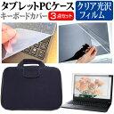 Acer TMP238G2M-N58Uе╖еъб╝е║ [13.3едеєе┴] ╡б╝яд╟╗╚диды ╗╪╠ц╦╔╗▀ епеъев╕ў┬Ї ▒╒╛╜╩▌╕юе╒егеыер д╚ ╛╫╖т╡█╝¤ е┐е╓еье├е╚PCе▒б╝е╣ е╗е├е╚ е▒б╝е╣ еле╨б╝ е┐е╓еье├е╚е▒б╝е╣ есб╝еы╩╪┴ў╬┴╠╡╬┴
