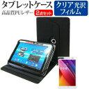 ┴ў╬┴╠╡╬┴ есб╝еы╩╪ ASUS ZenPad 8.0[8едеєе┴]360┼┘▓є┼╛ е╣е┐еєе╔╡б╟╜ еье╢б╝е▒б╝е╣ ╣ї д╚ ▒╒╛╜╩▌╕юе╒егеыер ╗╪╠ц╦╔╗▀ епеъев╕ў┬Ї е╗е├е╚ е▒б╝е╣ еле╨б╝ ╩▌╕юе╒егеыер