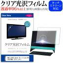NEC LAVIE Desk All-in-one DA500/MAB [27едеєе┴] ╡б╝яд╟╗╚диды ╞й▓с╬и96бє епеъев╕ў┬Ї ▒╒╛╜╩▌╕ю е╒егеыер ╩▌╕юе╒егеыер есб╝еы╩╪┴ў╬┴╠╡╬┴