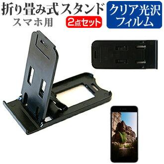 鋒利的 simplesmaho 3 小於 5 英寸 509SH 軟銀卡 ! 折疊式智慧手機支架黑色指紋保護螢幕保護裝置電影可擕式支架保護裝置