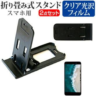 小於 HP 精英 x3 5.96 英寸制卡 ! 折疊式智慧手機支架黑色指紋保護螢幕保護裝置電影可擕式支架保護裝置