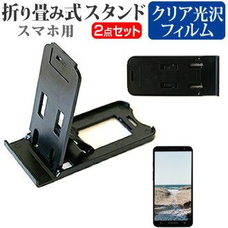 小於 5.5 英寸華碩 ZenFone 3 豪華 ZS550KL 卡製作 ! 折疊式智慧手機支架黑色指紋保護螢幕保護裝置電影可擕式支架保護裝置