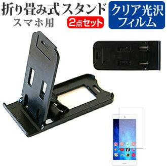 小於一張名片華碩 ZenFone 3 豪華 ZS570KL [5.7 英寸] ! 折疊式智慧手機支架黑色指紋保護螢幕保護裝置電影可擕式支架保護裝置