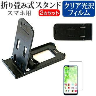 鋒利的星球大戰移動軟銀 (黑暗面版) 小於 5.3 英寸制卡 ! 折疊式智慧手機支架黑色指紋保護螢幕保護裝置電影可擕式支架保護裝置