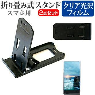 富士通箭頭 NX f-01 小於 5.5 英寸 J docomo 卡 ! 折疊式智慧手機支架黑色指紋保護螢幕保護裝置電影可擕式支架保護裝置