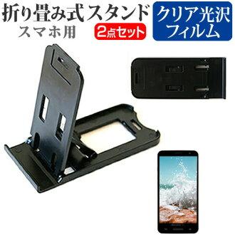 智慧手機富士通助理 4 f-04 小於 4.5 英寸 J docomo 卡 ! 折疊式智慧手機支架黑色指紋保護螢幕保護裝置電影可擕式支架保護裝置