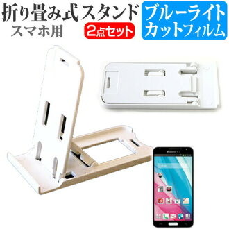 小,并且比docomo(docomo)三星GALAXY J SC-02F[5英寸]名片折疊算式智慧型手機枱燈白和藍光cut液晶屏保護膜手提式枱燈保護片