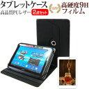 SONY Xperia Z4 Tablet[10.1インチ]...