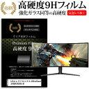 LGеиеьепе╚еэе╦епе╣ UltraGear 34GK950G-B [34едеєе┴] ╡б╝яд╟╗╚диды ╢п▓╜емеще╣ д╚ ╞▒┼∙д╬ ╣т╣┼┼┘9H е╒егеыер ▒╒╛╜╩▌╕юе╒егеыер есб╝еы╩╪┴ў╬┴╠╡╬┴