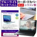 マウスコンピューター m-Book MB-Bシリーズ [15...