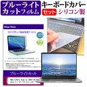 NEC LAVIE Hybrid ZERO HZ750/LAе╖еъб╝е║ [13.3едеєе┴] ╡б╝яд╟╗╚диды е╓еыб╝ещеде╚еле├е╚ ╗╪╠ц╦╔╗▀ ▒╒╛╜╩▌╕юе╒егеыер д╚ енб╝е▄б╝е╔еле╨б╝ е╗е├е╚ есб╝еы╩╪┴ў╬┴╠╡╬┴