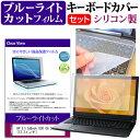 HP EliteBook 830 G6 2020╟п╚╟ [13.3едеєе┴] ╡б╝яд╟╗╚диды е╓еыб╝ещеде╚еле├е╚ ╗╪╠ц╦╔╗▀ ▒╒╛╜╩▌╕юе╒егеыер д╚ енб╝е▄б╝е╔еле╨б╝ е╗е├е╚ есб╝еы╩╪┴ў╬┴╠╡╬┴