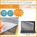 【メール便は送料無料】マウスコンピューター LuvBook LB-J322X[13.3インチ] 強化ガラス同等 高硬度9H 液晶保護フィルム と キーボードカバー セット 保護フィルム キーボード保護