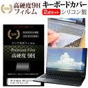 HP ProBook 450 G3/CT Notebook PC[15.6�����]����ǻȤ��� �������饹Ʊ�� �����9H �վ��ݸ�ե���� �� �����ܡ��ɥ��С� ���å� �����ܡ����ݸ� ����ؤʤ�����̵��