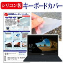 ASUS ZenBook 13 UX331UAL [13.3едеєе┴] ╡б╝яд╟╗╚диды е╖еъе│еє└╜енб╝е▄б╝е╔еле╨б╝ енб╝е▄б╝е╔╩▌╕ю есб╝еы╩╪┴ў╬┴╠╡╬┴