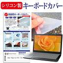 Acer Aspire E15 [15.6едеєе┴] ╡б╝яд╟╗╚диды е╖еъе│еє└╜енб╝е▄б╝е╔еле╨б╝ енб╝е▄б╝е╔╩▌╕ю есб╝еы╩╪┴ў╬┴╠╡╬┴