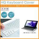 【メール便は送料無料】SONY VAIO Duo 11 SVD1122AJ[11.6インチ]キーボードカバー キーボード保護