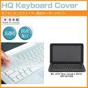 【メール便は送料無料】NEC LaVie Note Standard NS150/DA PC-NS150DA[15.6インチ]キーボードカバ...