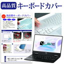 NEC LAVIE Direct NM [12.5インチ] ...