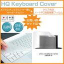 【メール便は送料無料】Lenovo ThinkPad X1 Carbon 20BS0041JP[14インチ]透過率96% クリア光沢 液晶保...