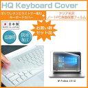 【メール便は送料無料】HP ProBook 470 G3[17.3インチ]透過率96% クリア光沢 液晶保護フィルム と キーボードカバー セット 保護フィルム キーボード保護