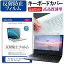 е▐едепеэе╜е╒е╚ Surface Laptop 2[13.5едеєе┴]╡б╝яд╟╗╚диды ╚┐╝═╦╔╗▀ е╬еєе░еьев ▒╒╛╜╩▌╕юе╒егеыер д╚ енб╝е▄б╝е╔еле╨б╝ е╗е├е╚ енб╝е▄б╝е╔╩▌╕ю есб╝еы╩╪д╩дщ┴ў╬┴╠╡╬┴