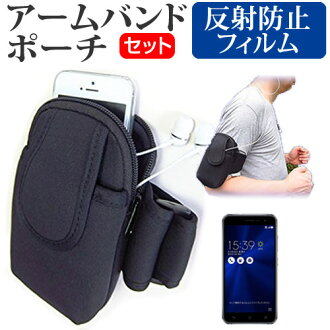 華碩 ZenFone 3 ZE520KL [5.2 英寸] 智慧手機袖標用反射防止液晶膜智慧手機案例袋持有液晶保護膜慢跑運動
