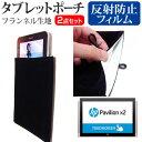 HP Pavilion x2 10-n010TU ����������ɥ�ǥ�