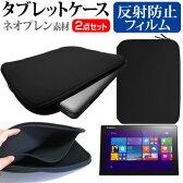 【メール便は送料無料】SONY Xperia Z4 Tablet Wi-Fiモデル SGP712JP/B[10.1インチ]反射防止 ノングレア 液晶保護フィルム と 低反発素材 タブレットケース セット ケース カバー 保護フィルム