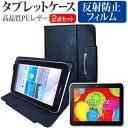 東芝 REGZA Tablet AT700[10.1インチ]...