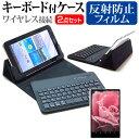 【メール便は送料無料】SONY Xperia Z4 Tablet SOT31 au[10.1インチ]反射防止 ノングレア 液晶保護フィルム と ワイヤレスキーボード機能付き タブレットケース bluetoothタイプ セット ケース カバー 保護フィルム ワイヤレス