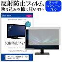 【メール便は送料無料】アルパイン 8型WXGA カーナビ X...