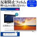5日 最大ポイント10倍 AIWA TV-43UF10 [4...