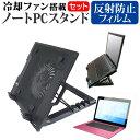 CHUWI LapBook Air[14.1едеєе┴]╡б╝я═╤ ┬ч╖┐╬ф╡╤е╒ебеє┼ы║▄ е╬б╝е╚PCе╣е┐еєе╔ └▐дъ╛Ўд▀╝░ е╤е╜е│еєе╣е┐еєе╔ 4├╩│м─┤└░ есб╝еы╩╪д╩дщ┴ў╬┴╠╡╬┴