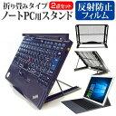 送料無料 メール便 ASUS TransBook 3 T30...